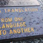Blog: een goede subsidieadviseur is een goede vertaler